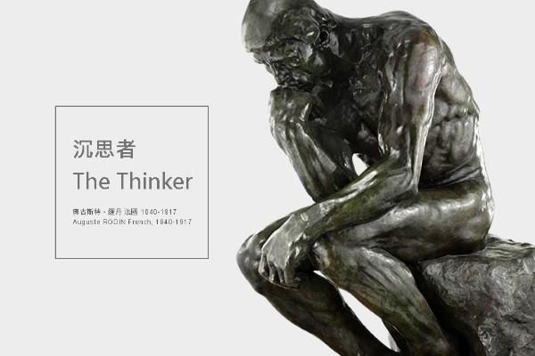 網頁設計-網站設計 - 奇美博物館線上禮品