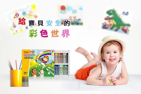 網頁設計-網站設計 - 飛龍文具股份有限公司-飛龍文具Pentel