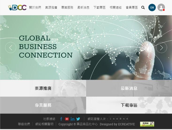 網頁設計-網站設計 - 平板介面設計