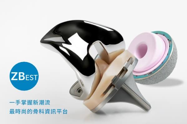 - 台灣捷邁醫療器材股份有限公司