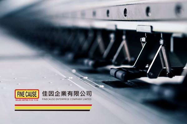網頁設計-網站設計 - 佳因企業有限公司