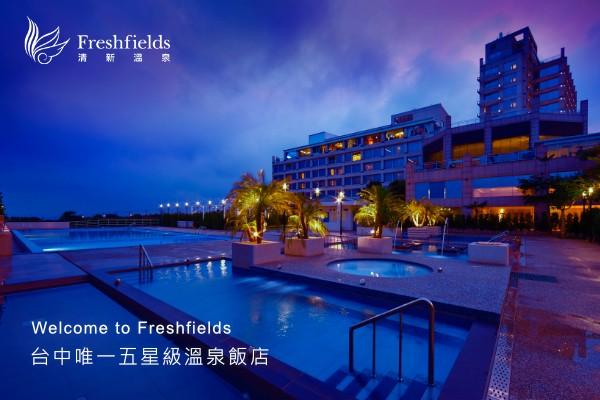 網頁設計-網站設計 - 清新溫泉飯店