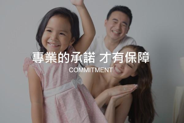 - 宏泰人壽保險股份有限公司
