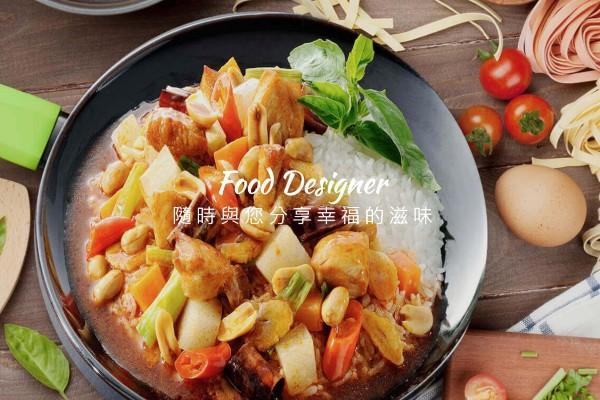 網頁設計-網站設計 - 聯夏食品工業股份有限公司