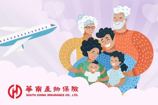 網頁設計-網站設計 - 華南產物保險公司