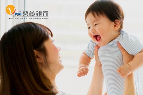 網頁設計-網站設計 - 玥盛股份有限公司(營養銀行)